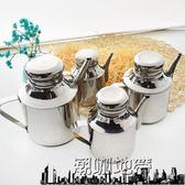 廚房油壺廚房不銹鋼油壺醬油瓶油壺「潮咖地帶」