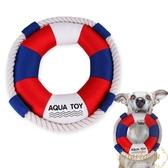 寵物發聲玩具 耐咬棉繩大型狗狗游泳圈玩具【繁星小鎮】