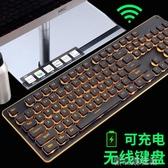 無線鍵盤送大鍵盤墊狼途機械手感可充電無線鍵盤可充電式筆記本臺式電腦YTL 新北購物城