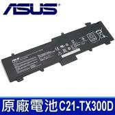 ASUS C21-TX300D 原廠 電池 Transformer Book TX300 TX300CA