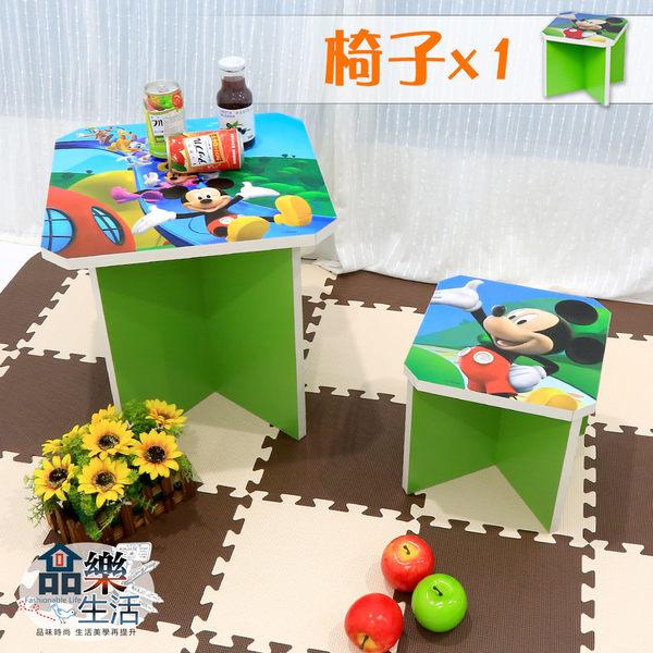 【品樂生活】迪士尼正版授權 環保無毒紙家具 《椅子x1》兒童桌椅 書房家具 椅子 桌子 Disney
