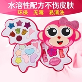 兒童化妝玩具時尚女孩公主過家家玩具兒童彩妝卡通猴化妝品套裝環保安全無毒