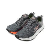 SKECHERS 慢跑系列 GORUN FORZA 3 綁帶跑鞋 灰白 55206CCOR 男鞋