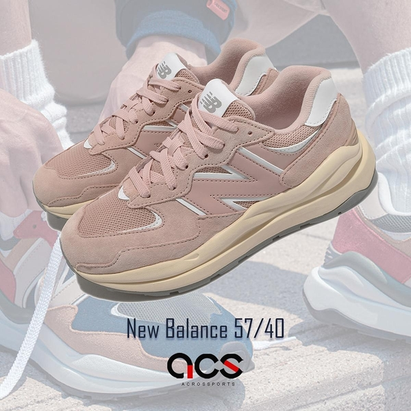 New Balance 復古休閒鞋 NB 57/40 女鞋 粉紅 糖霜粉 玫瑰粉 大N 限量 NB【ACS】 W5740CCB