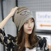 百搭春季帽子女韓版時尚套頭帽頭巾帽保暖多功能睡帽月子帽包頭帽  嬌糖小屋