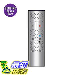 [9美國直購] Dyson 遙控器 Remote Control (Iron/Silver) for HP04 Pure Hot + Cool Purifying Heater Fan, Part No. 969897-03