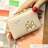 女士錢包女短款2020新款學生韓版可愛個性多功能小錢包零錢包簡約 韓慕精品