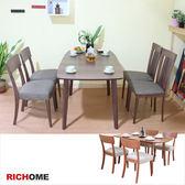 【RICHOME】亞瑟可延伸實木餐桌椅組-2色胡桃木