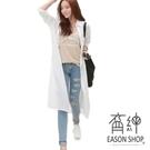 EASON SHOP(GW3721)韓版...