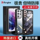 全包潮牌Galaxy S21+保護套 超薄時尚三星S21 Ultra手機殼 SamSung S21簡約手機套 防摔商務三星S21保護殼