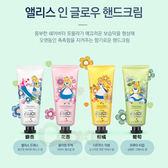 韓國BEYOND 閃耀愛麗絲乳木果油護手霜(40ml) 4款可選【庫奇小舖】