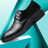 正裝皮鞋 商務男鞋子 夏季商務正裝男士皮鞋英倫透氣辦公室婚鞋日常時尚男皮鞋《印象精品》q590