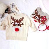 兒童圣誕節毛衣冬季新款男女童卡通動漫純棉立體繡花xx11257【Pink中大尺碼】