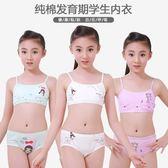 女童內衣小背心兒童胸文胸吊帶式