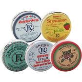 Smiths Rosebud 玫瑰花蕾膏/草莓護唇膏/神奇薄荷/薄荷玫瑰/摩卡玫瑰(圓罐22g) 5款可選【小三美日】
