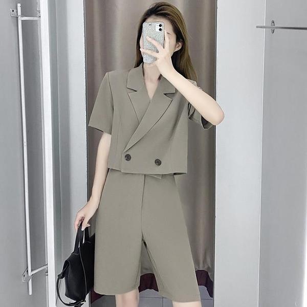 兩件套裝女 西裝五分短褲時尚炸街套裝女夏季新款輕熟風休閒小個子兩件套 衣櫥秘密