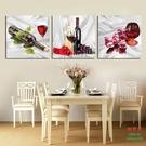 【優樂】無框畫裝飾畫客廳壁畫廚房掛畫餐廳酒店三聯酒店玫瑰酒杯