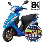 【買車抽鐵三角】BON 125 ABS ...