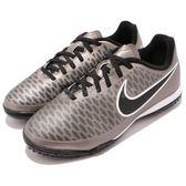 Nike 足球鞋 JR Magista Onda TF 銀 黑 低筒 皮革 女童 大童鞋【PUMP306】 651657-010