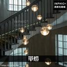 INPHIC-吊燈客廳簡約餐廳水晶球吊燈玻璃球燈現代LED燈-單燈_WUEs