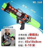 水槍玩具兒童超大號滋水槍成人高壓 cf