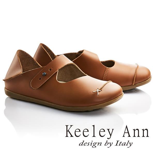 ★零碼出清★Keeley Ann休閒假期~軟Q舒適繫帶真皮平底饅頭鞋(棕色)