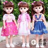 芭比洋娃娃女孩兒童仿真套裝女孩玩具公主【君來佳選】