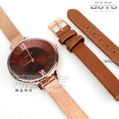 GOTO 新緣起不滅系列 簡約時尚手錶 米蘭帶 皮帶 玫瑰金電鍍x咖啡 女錶 GM2040L-44-C41-1