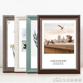 大畫框美式掛牆相框20寸16寸18寸14寸4開8KA4A3歐式創意裝裱畫 生活樂事館