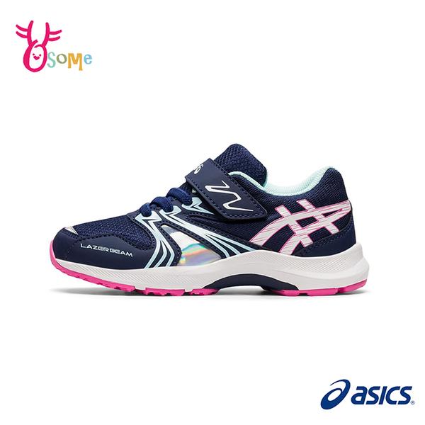 ASICS童鞋 女童慢跑鞋 LAZERBEAM KA-MG 耐磨底 跑步鞋 運動鞋 亞瑟士 魔鬼氈 C9185#藍綠