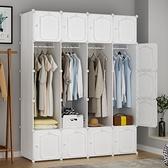 衣櫃 簡易衣櫃現代簡約布組裝家用臥室兒童掛衣櫥出租房用儲物收納櫃子【幸福小屋】