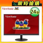 【ViewSonic 優派】24型VA寬螢幕(VA2403-H) 【加碼送HDMI線】