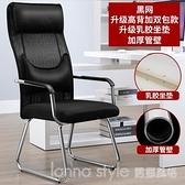 簡約辦公椅電腦椅家用學生職員會議椅弓形網椅麻將宿舍靠背座椅子 年終大促 YTL