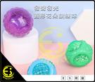 特價 寵物發光訓練球 遊戲球 耐咬磨牙 寵物玩具 狗玩具 彈力球互動玩具 發光球 發聲球 貓玩具