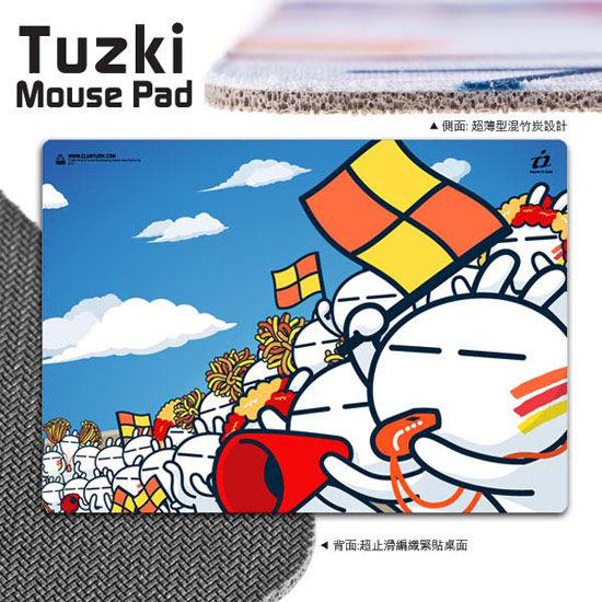 【i2】兔斯基竹炭滑鼠墊--為自己喝采
