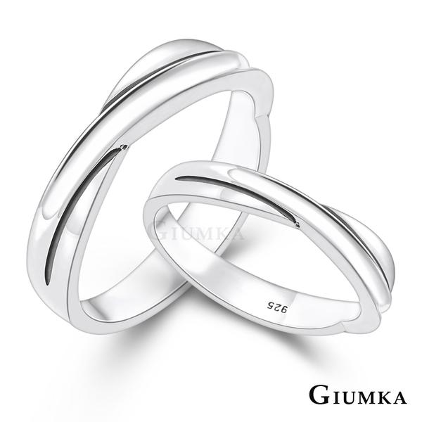 GIUMKA簡約素雅情侶銀戒指刻字紀念愛的默契情人節對戒生日送禮品牌推薦 單個價格MRS08014