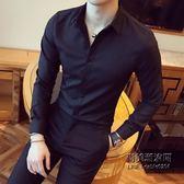 正韓英倫男士潮流百搭長袖襯衫青年男時尚修身純色上班襯衣