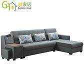 【綠家居】皮卡 現代灰透氣緹花布L型機能沙發/沙發床組合(沙發/沙發床二用+附贈收納小椅凳)