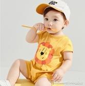 嬰兒衣服新生兒連身衣寶寶夏裝爬爬服哈衣周歲衣服純棉潮(速度出貨)
