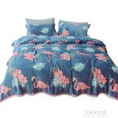 毛毯冬季珊瑚絨毛毯加厚保暖法蘭絨床單女學生宿舍單人小被子午睡毯子  朵拉朵衣櫥