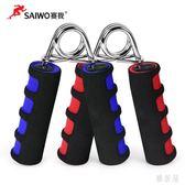 男式健身可調節指力器材專業訓練握力器WZ602 【雅居屋】