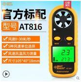 希瑪風速儀手持式高精度測風儀風速計風量測試儀風速測量儀熱敏式 MKS特惠