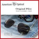 AO Eyewear 初版飛官款太陽眼鏡(灰色玻璃鏡片/亮銀色鏡框)52/55/57mm【AH01068】i-Style居家生活