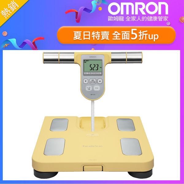 歐姆龍 HBF-370體重體脂計黃色(另售HBF-216)