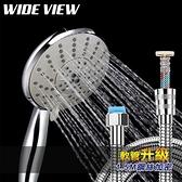 【WIDE VIEW】7功能含氧增壓蓮蓬頭蛇管組(XD-7001-NP
