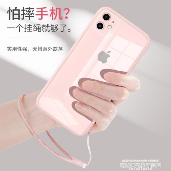 蘋果12手機殼馬卡龍玻璃iPhone12mini新款12pro全包防摔硅膠12promax直邊女款12max新款 【618 狂歡】