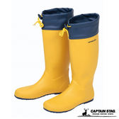 CAPTAIN STAG 日本 鹿牌 橡膠戶外雨鞋『黃/軍藍』UX-25 (付收納袋) 雨靴 非雨鞋套