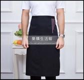 酒店廚師圍裙男女過膝中長款圍腰半身裙餐廳廚房咖啡服務員工作服LG-882076