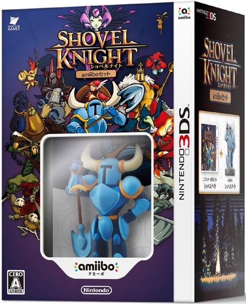 3DS 鏟子騎士(同捆版)(日版代購)