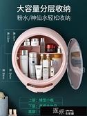 收納架 洗漱臺置物架壁掛式化妝品收納盒免打孔浴室衛生間洗臉手臺收納架
